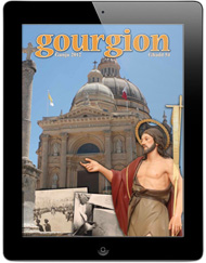 gourgion2012