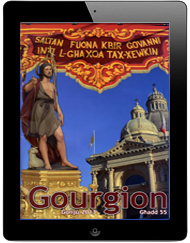 gourgion2013